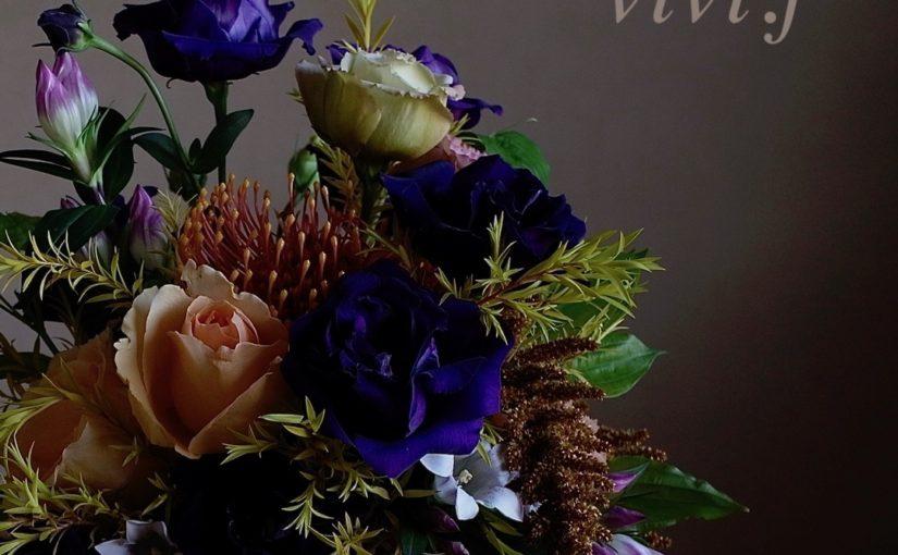 秋の花アレンジメント-1