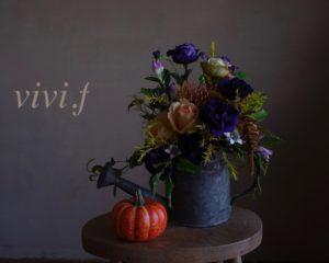 秋の花アレンジメント