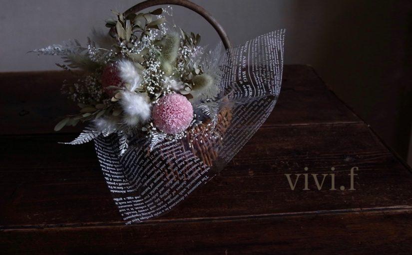 プリザーブドフラワー花束~シルキーピンク
