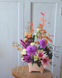 秋の花アレンジメントvivi.f北九州フラワーアレンジメント